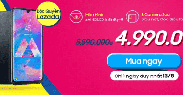 Lazada bán độc quyền Samsung Galaxy M30